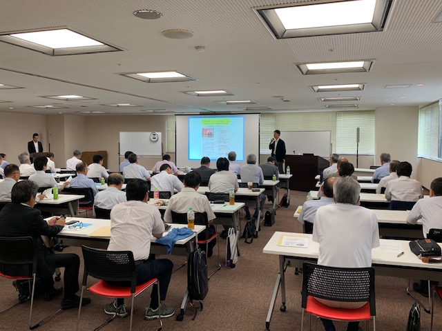 福岡 県 商工会 連合 会